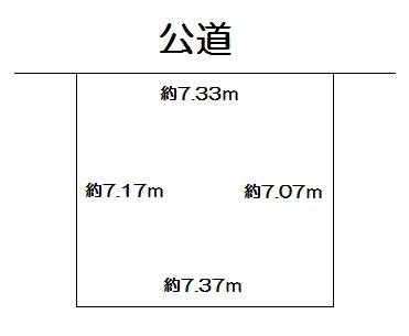 ☆建築条件なし ☆整形地 ☆80/400