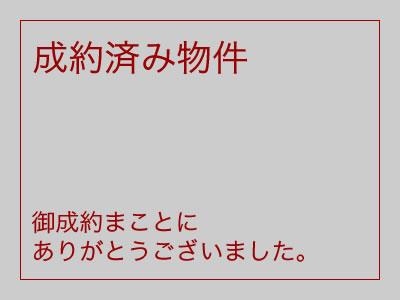 ★現地販売会開催!   ★オープンハウス開催!